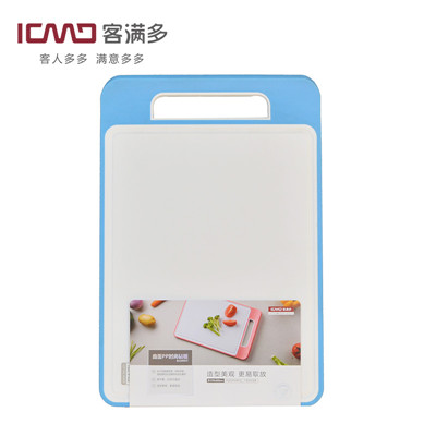 Curved PP Fashion Chopping Board