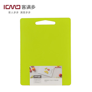 KSC912 Fashion PP Cutting Board