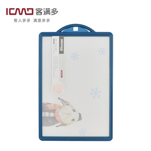 Mito antibacterial cutting board