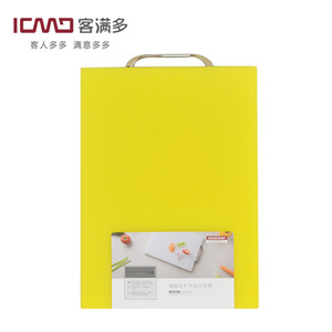 KSC905 PE cut thickening chopping board